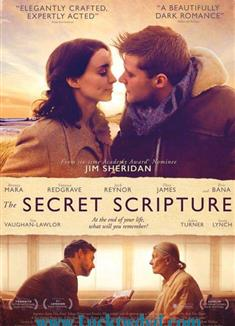 失落的浪漫手稿 失落的祕密手稿 秘密手稿 The Secret Scripture